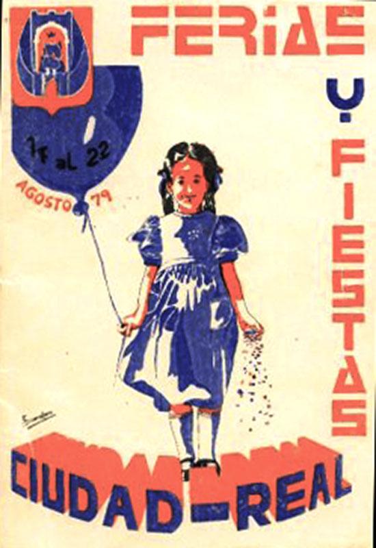 Cartel de Ferias y Fiestas (1979)
